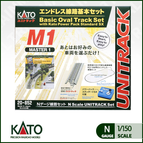 [KATO] KAT20-852 N M1 Basic Oval Track Set트레인몰