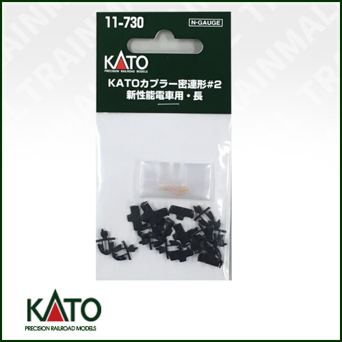 [KATO] 11-730 - KATO Tight Lock Coupler #2 (long / black / pack of 10)트레인몰