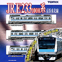 E233-1000 Series Keihin-Tohoku Line (Basic Set)트레인몰